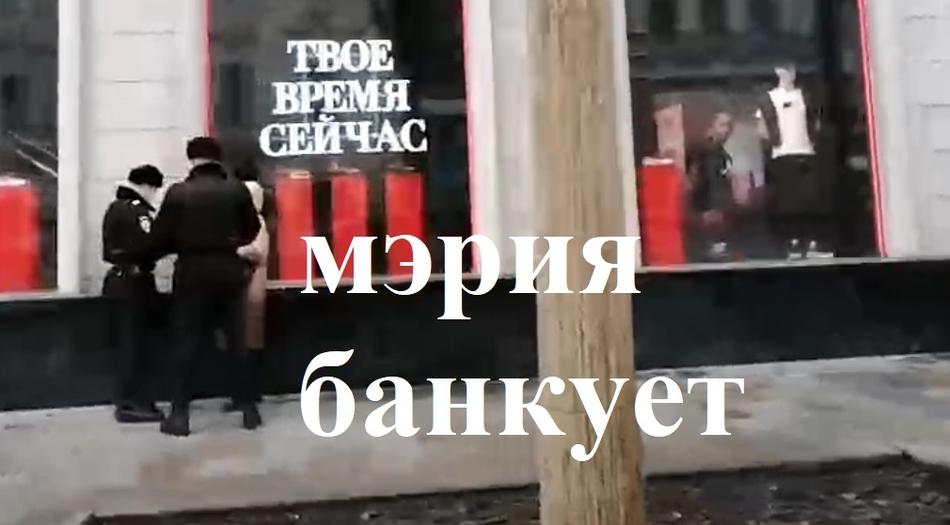 аптеки Москвы, пустые улицы и диктат Америки