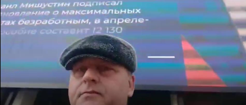 Защитники Отечества возле РИА Новостей Москва 19 04 2020г