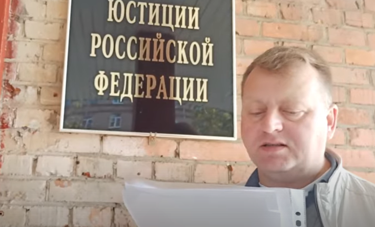 Сдаём документы в Минюст