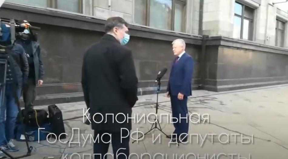 Кто против народа будет сидеть в тюрьме. Госдума Москва.