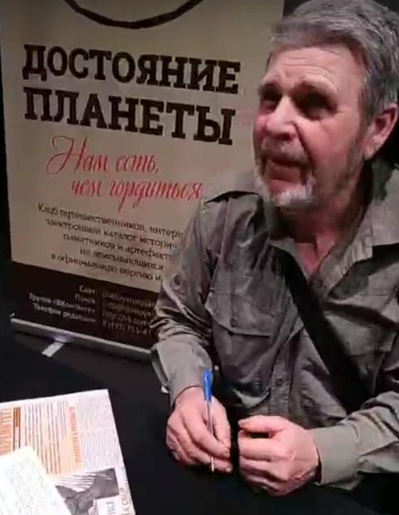 Обращение к писателю Георгию Сидорову