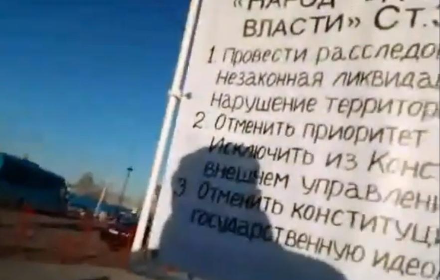 Волеизъявление народа в письмах и Северодвинское ТВ