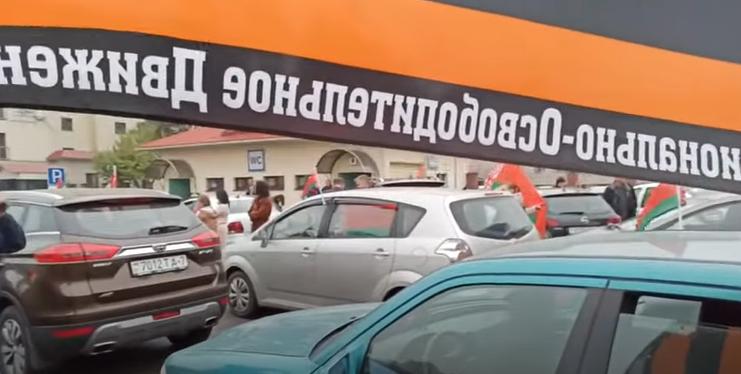 Автопробег За Единое Отечество Минск- Брест.