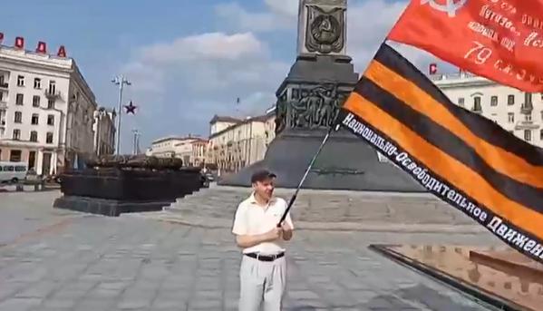 Минск. Пост номер один