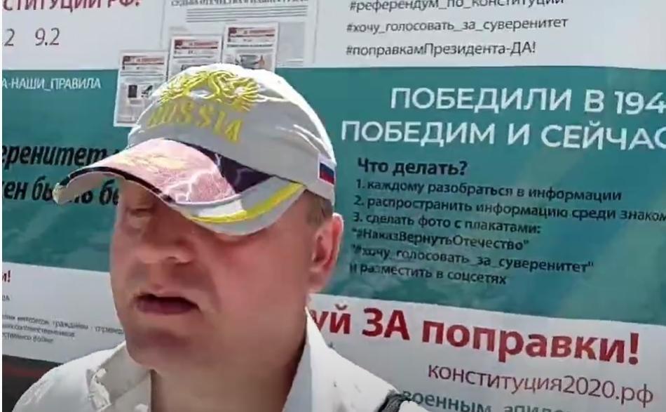 Удар по саботажникам г Руза 15 06 2020 г