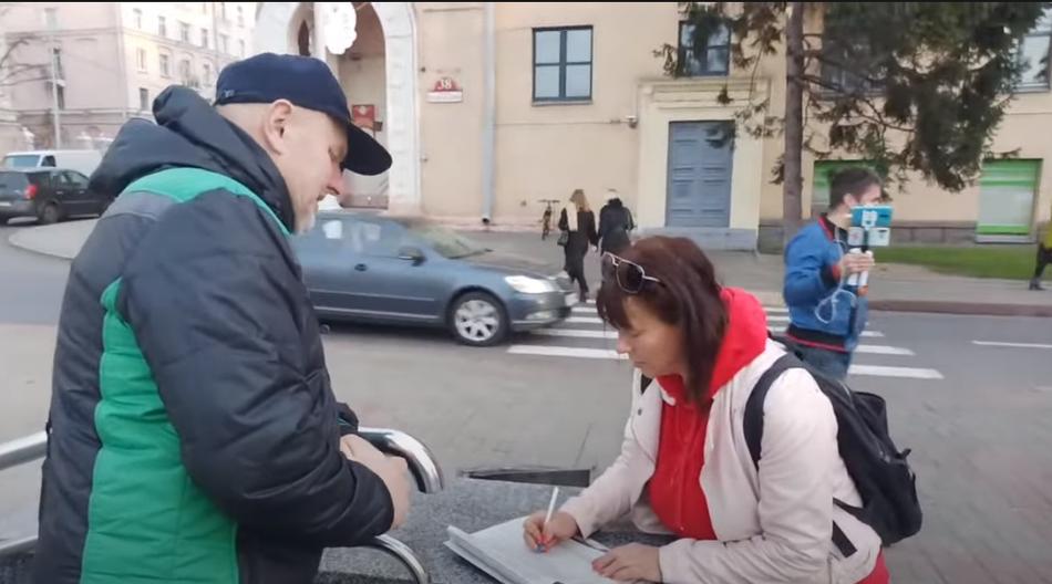 Минск, информационная война. Борьба за умы граждан