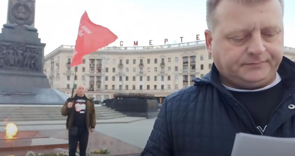 Поправки в Конституцию Белоруссии.