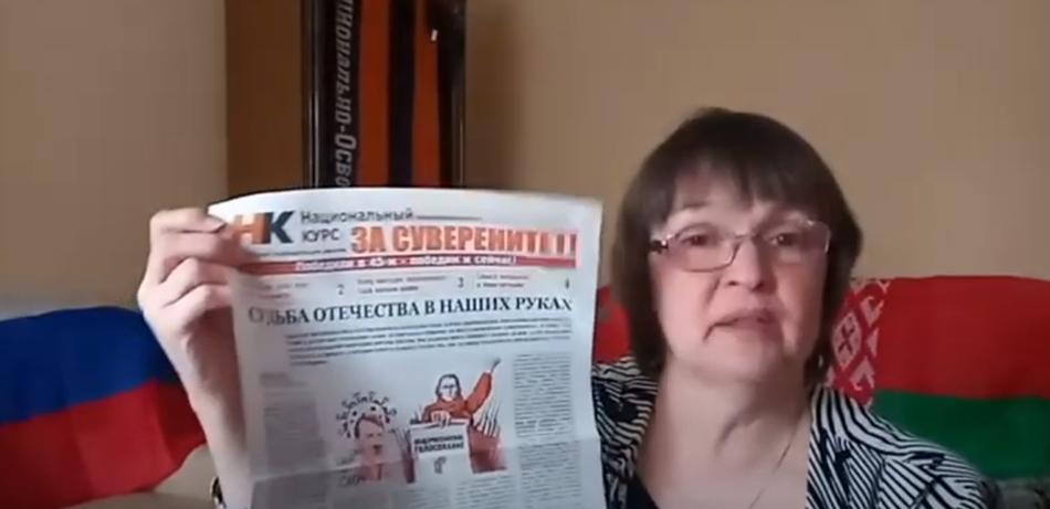 НОД-Минск. Встреча соратников 29 04 2020г.