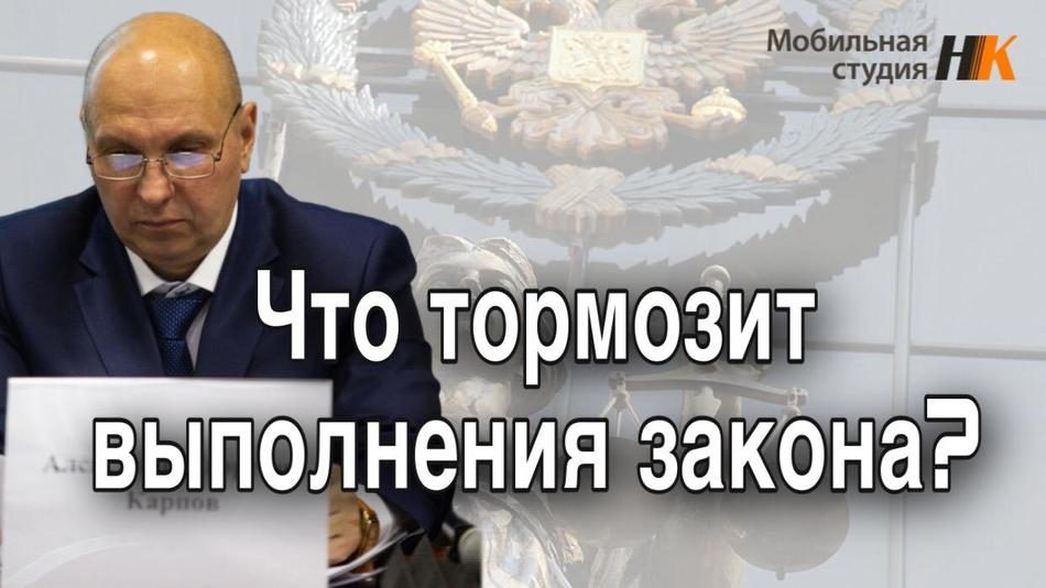 Судебная власть. Адвокат Ефремова. Фургала.