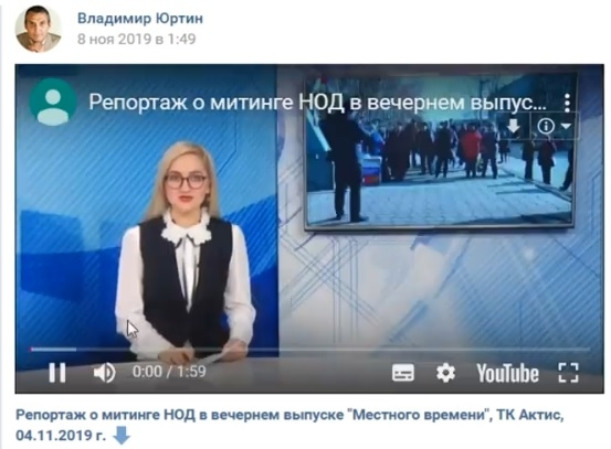 акции в регионах и телевидение Ангарска