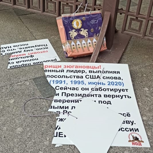 Зюганов Госдума