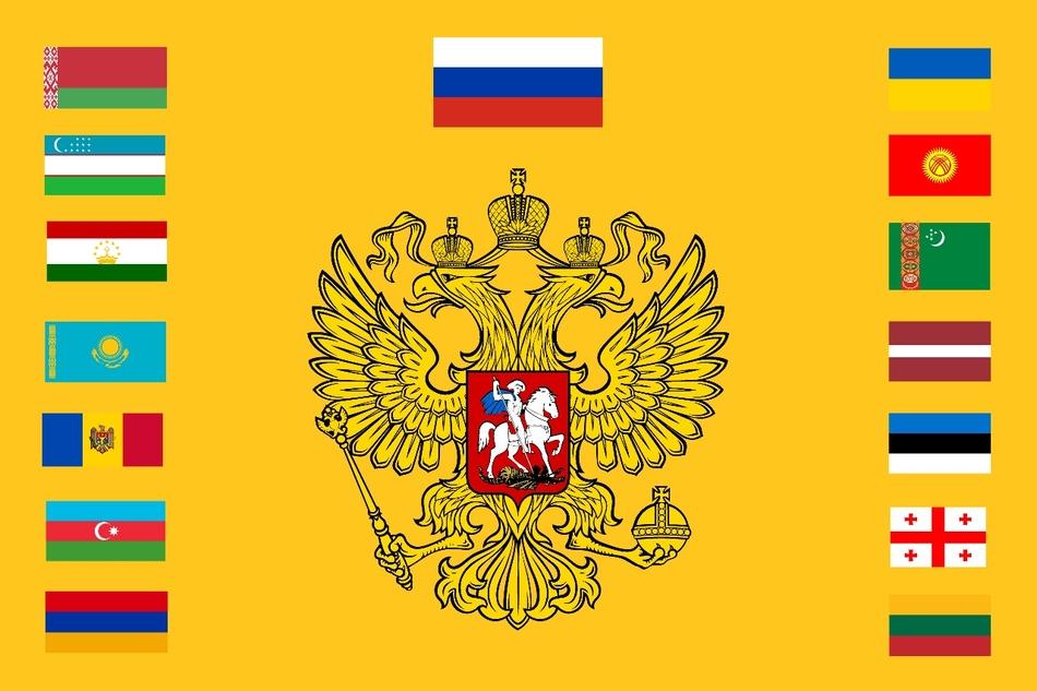 Обращение к московским добровольцам и новый флаг