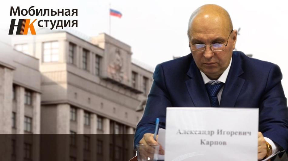 Россия многонациональная страна, о каком Боге идет речь статье 67 п.2?