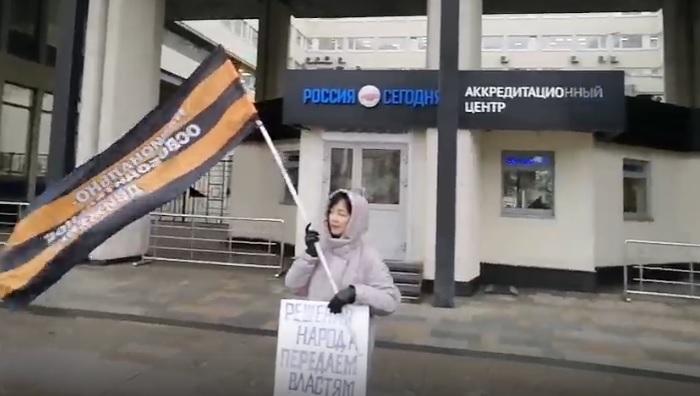 5,6 ноября пикеты у Госдумы и других органов власти