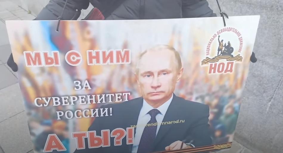 Совет Федерации, бой За Отечество.
