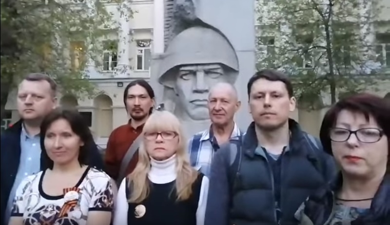 Обращение активистов РОМШ НОД к Президенту