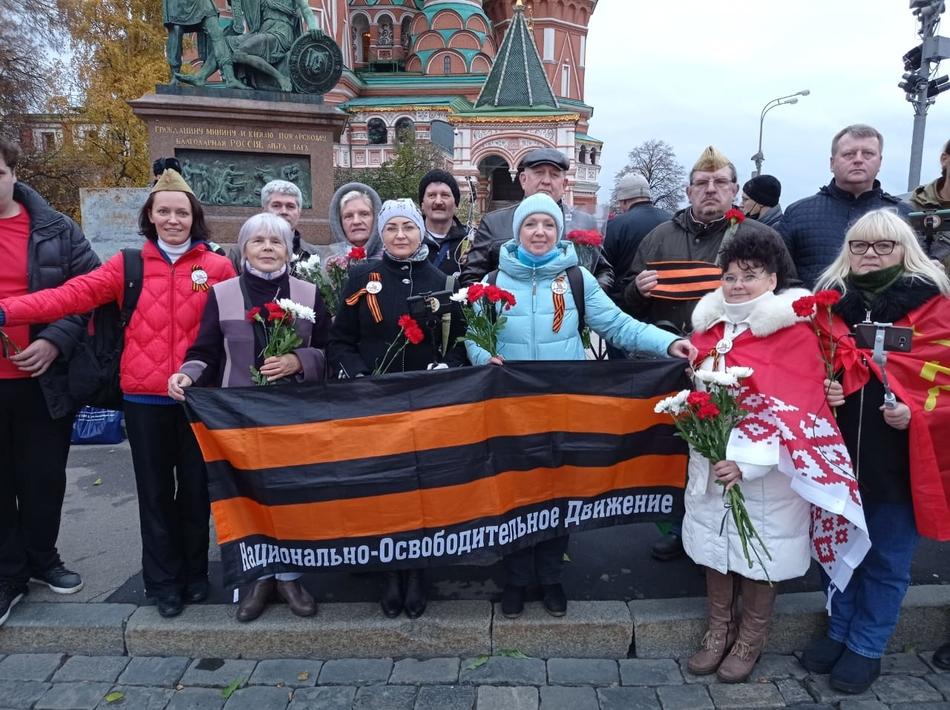 День Победы НОД, Москва 04.11.2020г.