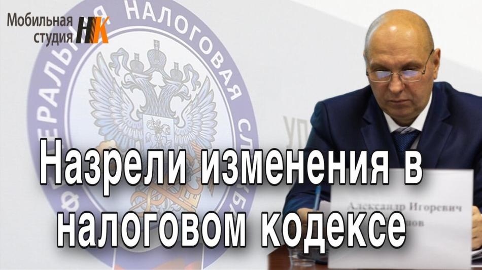 Калиткин Юрий Юрьевич. Личный опыт. Как налоговая относится к промышленным предприятиям.