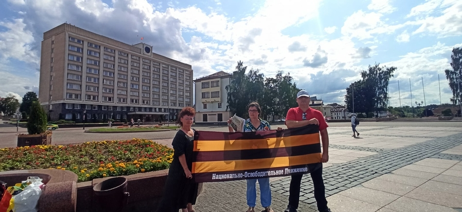 Экспертиза даëт добро, НОД Белоруссия