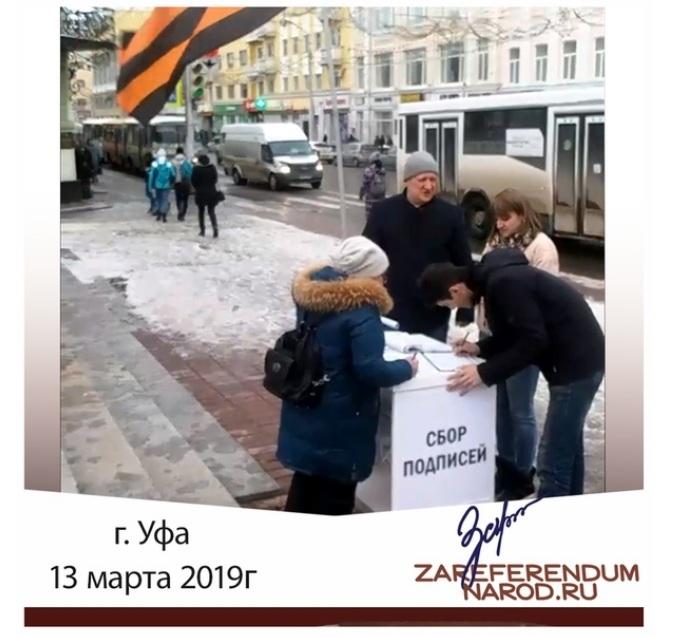 расписание пикетов в Омске, завтра ждём круглый стол по НОД СССР