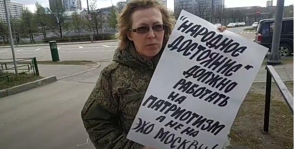 Газпром, Медиа холдинг и Эхо Москвы