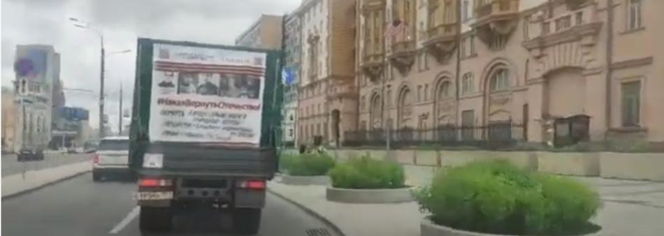 Автопробег НОД вокруг американского посольства 12 06 2020г.