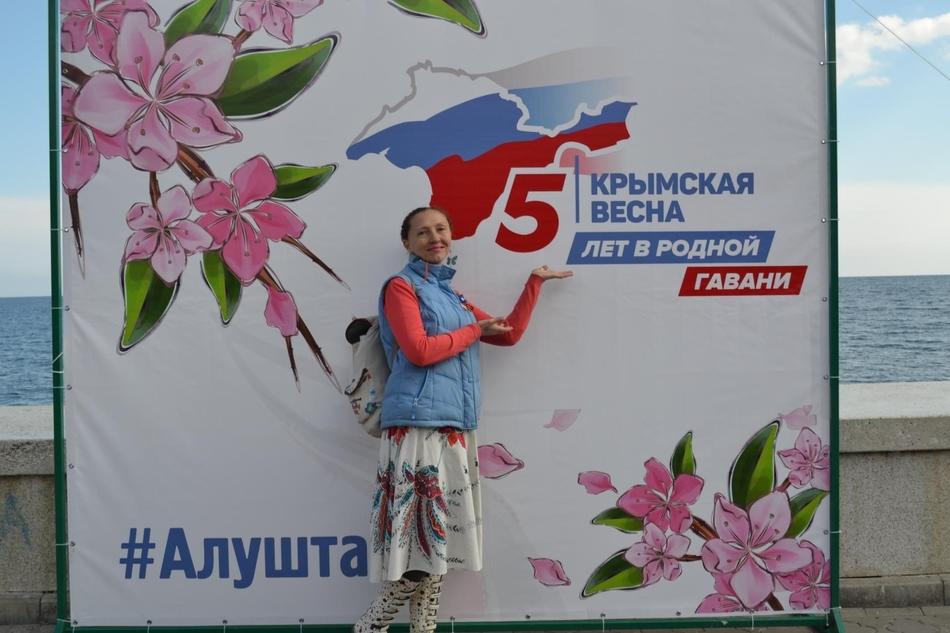 название сайта на кириллице -  РеферендумПоКонституции.РФ